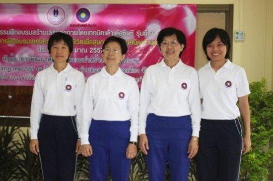Phuket holds third Tao Te Sinsi Training course