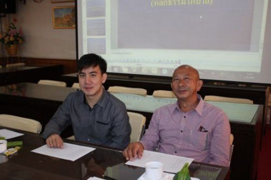 Potential Development Project for Phuket PAO Council Members