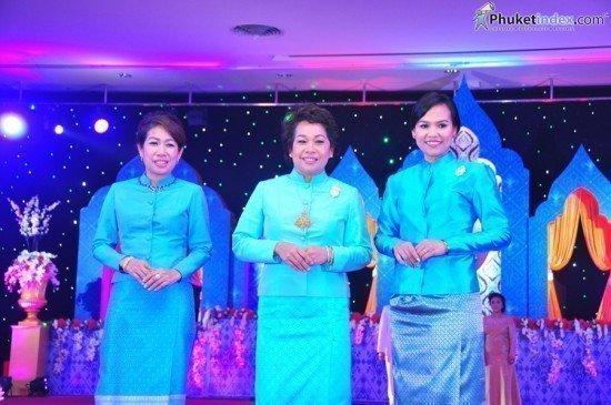 Phuket celebrates Chakri Dynasty Allegiance