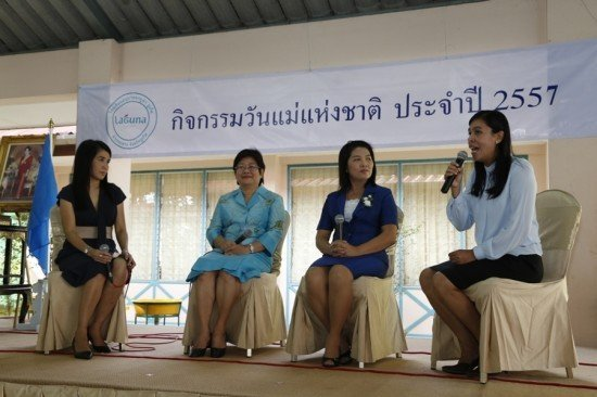 Laguna Phuket Kindergarten Organises Mother's Day Ceremony 2014