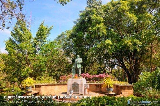 Phraya Ratsadanupradit
