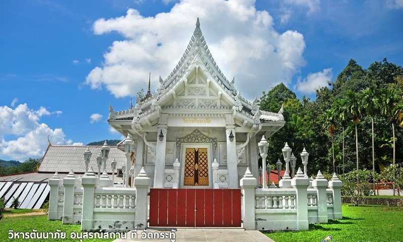 Photo of the day: Viharn Tannapai Memorial at Wat Kathu