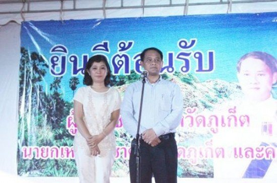 Phuket welcomes new Governor