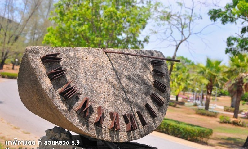 Photo of the day: Sundial at Suan Luang Park