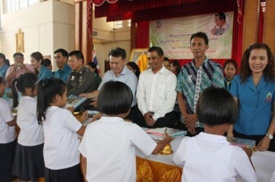Phuket Pupils received Royal Gifts