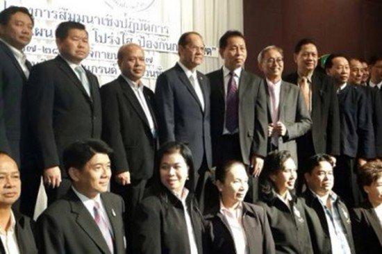 Phuket officials attend Transparency & Anti Corruption Seminar