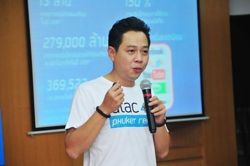 Dtac launches 4G Phuket to support tourism and business in busness in Andaman