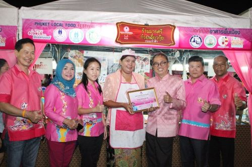PPAO Hosts Ceremony For Giving Award To Shop Of Good Performance Phuket Local Food Festival