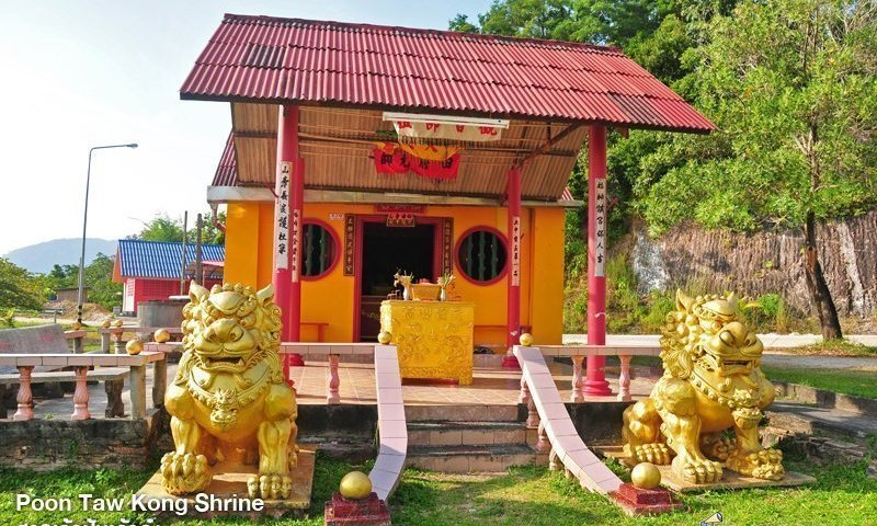 Photo of the day: Poon Taw Kong Shrine