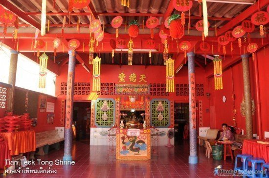 Tian Teck Tong Shrine