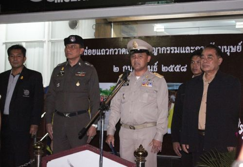PPAO Takes Part In Phuket City Police Force Mobilization To Tackle Human Trafficking