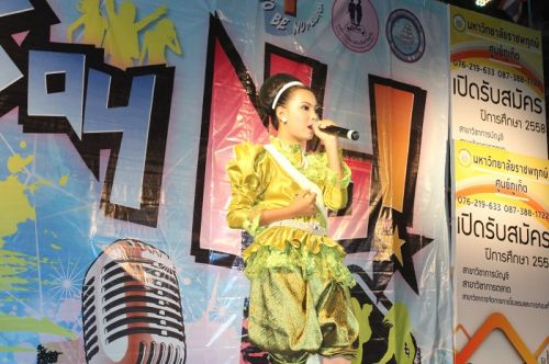 """PPAO Supports Singing And Musical Contest """"Just Say No"""""""