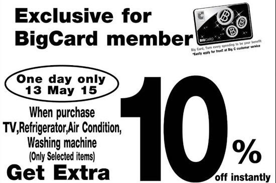 Exclusive for BigCard member