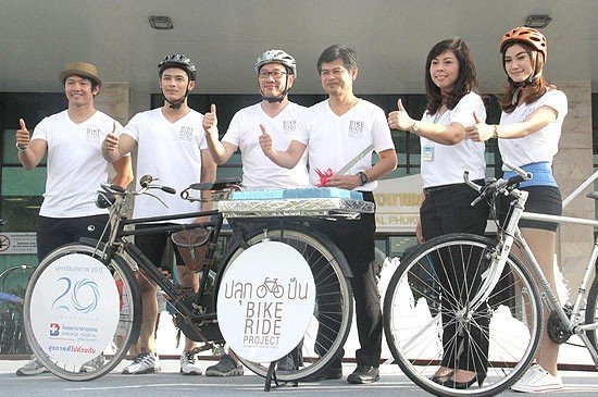 "Bangkok Hospital Phuket launching the ""Bike Ride Project"""