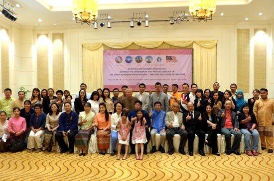 Thai and Malaysian entrepreneurs meeting at Centara Grand Beach Resort Phuket