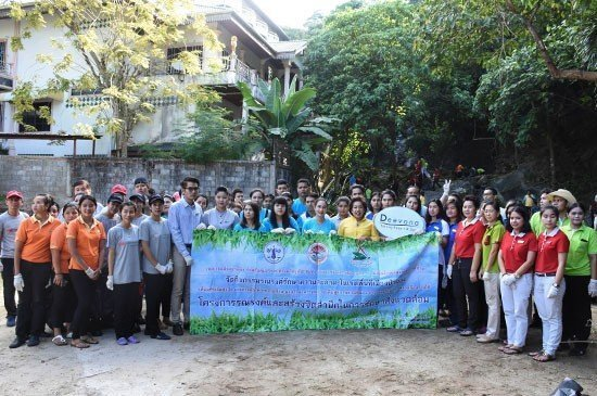 Preservation and conservation of environment around Patong Beach on Thai Environment Day 2015