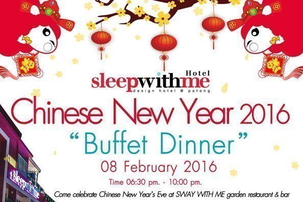 Chinese New Year 2016 – Buffet Dinner @ SLEEP WITH ME HOTEL