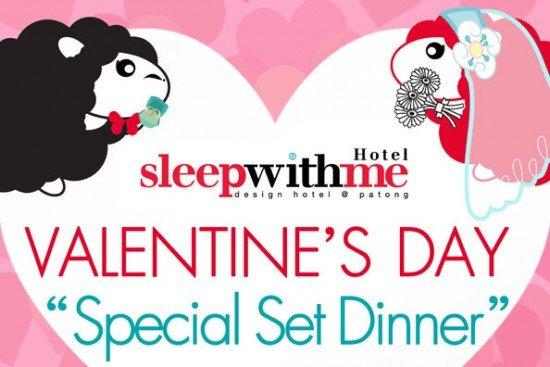 Valentine's Day - Special Set Dinner