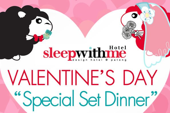 Valentine's day special set dinner @ SLEEP WITH ME HOTEL