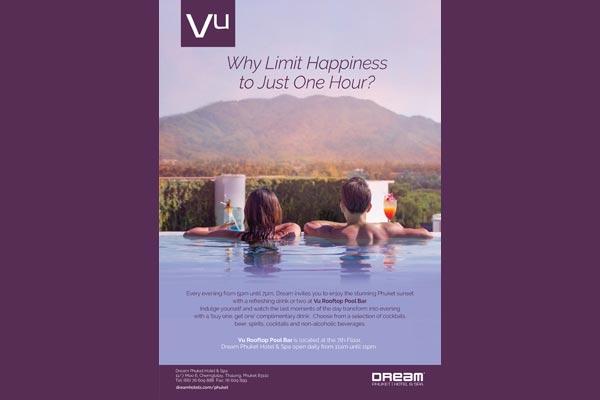 VU Happy Hours Promotion