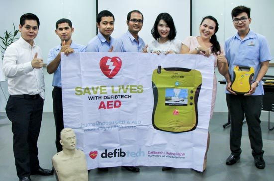 Amari Phuket team receives lifeline defibrillator training