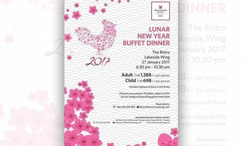 Lunar New Year Buffet Dinner at Millennium Resort Patong Phuket