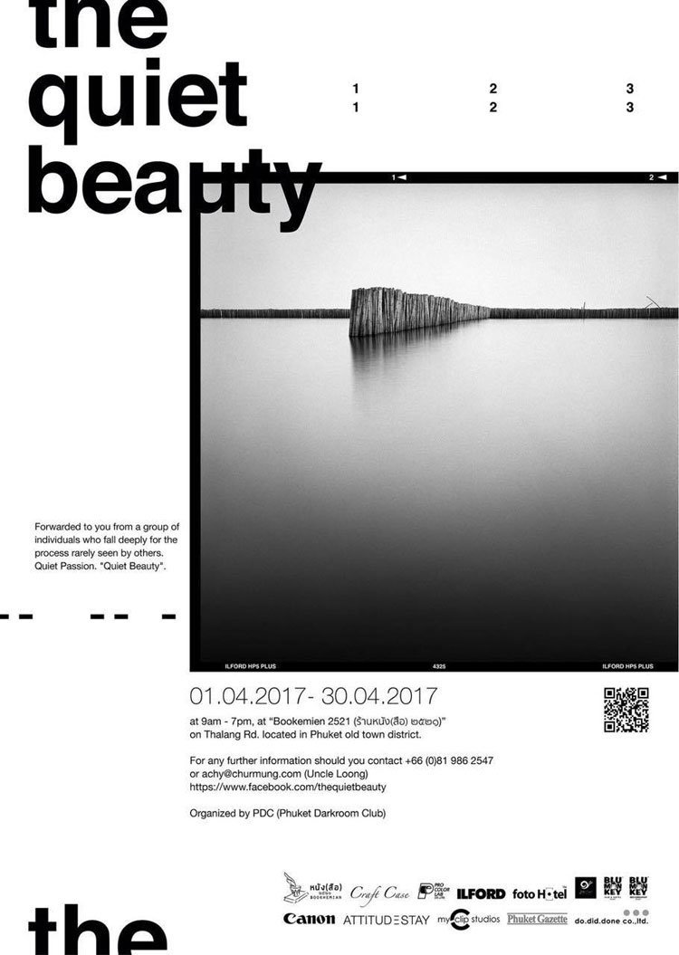 The Quiet Beauty Exhibition
