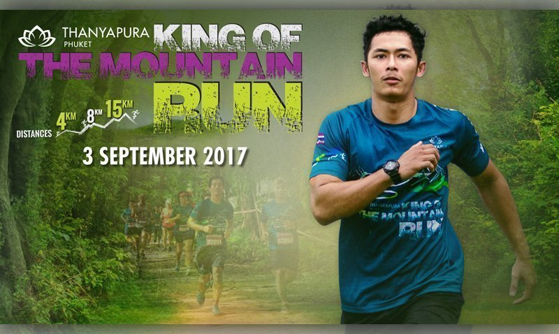 Thanyapura Hosts the 3rd King of the Mountain Trail Run