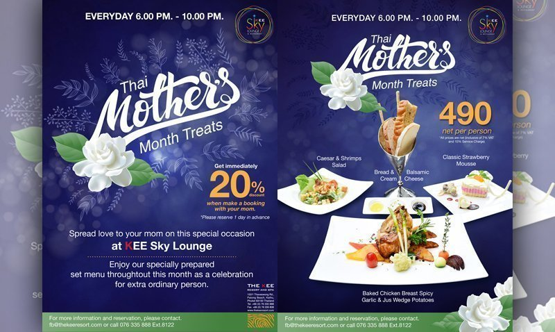 Thai Mother's Month Treats Promotion at KEE Sky Lounge