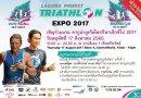 Laguna Phuket to Host Inaugural Laguna Phuket Triathlon Expo in Bangkok