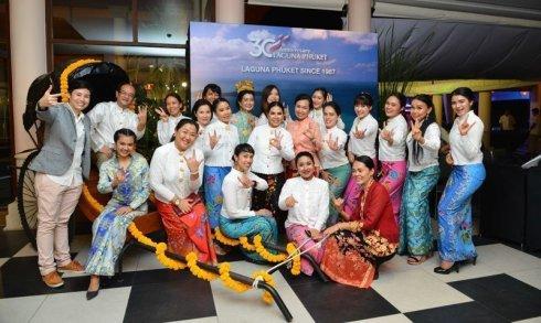 Laguna Phuket Celebrates 30 Years of Sustainable Tourism and Community Development