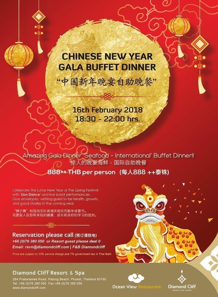 """Chinese New Year Gala Buffet Dinner"" at Diamond Cliff Resort & Spa"