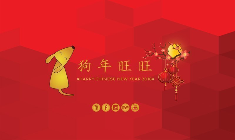 Enjoy special offer buy 1 get 1 free! with Chinese New Year Double Buffet at Novotel Phuket Phokeethra