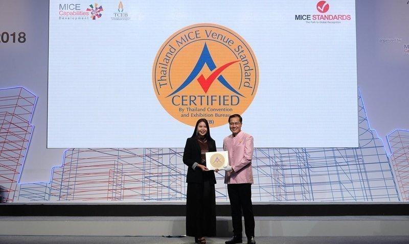 Angsana Laguna Phuket Accredited with Official Thailand MICE Venue Standard Designation (TMVS)