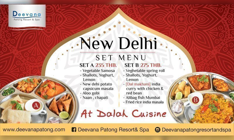 Promotion: Taste of India New Delhi set menu, Deevana Patong Resort & Spa