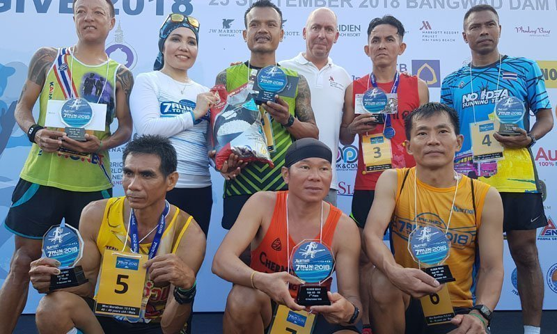 """Phuket Marriott Resort and Spa, Nai Yang Beach Gets Active in Local Community with """"Run To Give"""""""