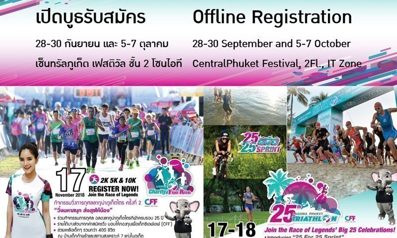 Laguna Phuket Invites All to Register for 25th Laguna Phuket Triathlon, Sprint and Charity Fun Run
