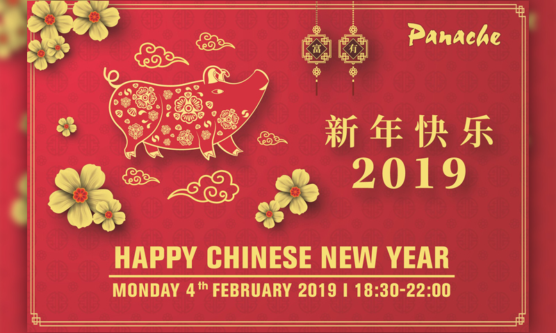 Delightful Chinese New Year Buffet Dinner, Panache Restaurant
