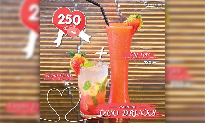 Promotion: Valentine Duo Drinks, Deevana Patong Resort & Spa
