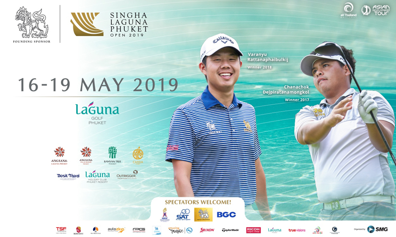 Singha Laguna Phuket Open 2019 Boosted with Official World Golf Ranking