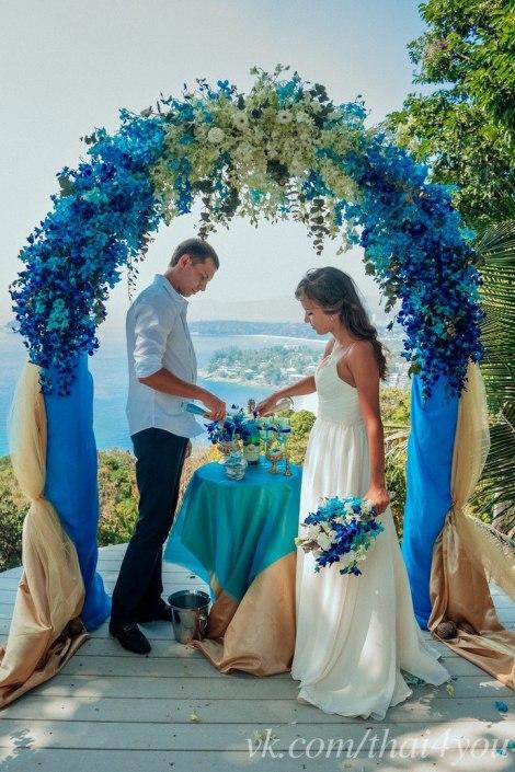 Свадебная церемония - Между небом и землей
