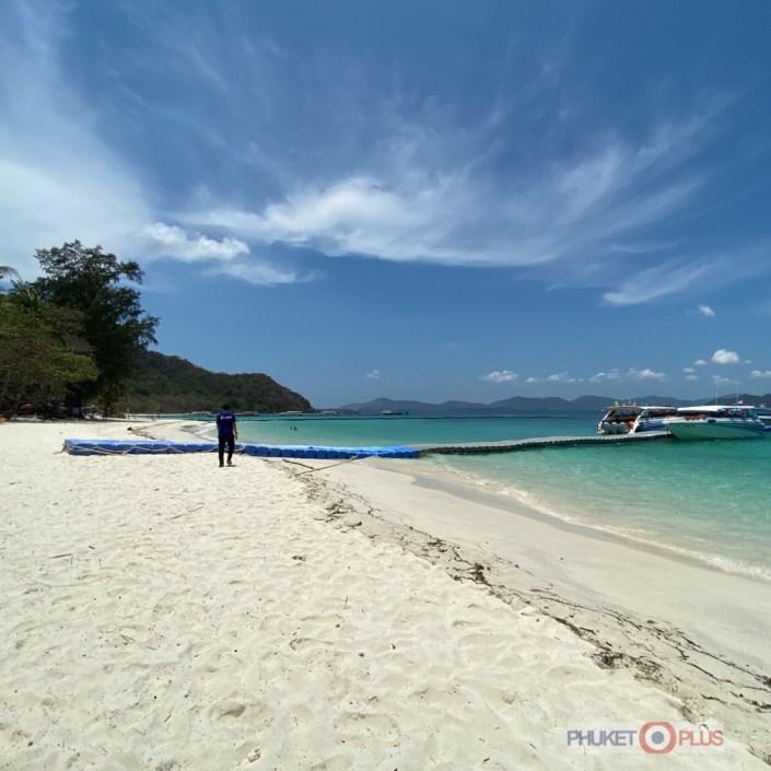 райский остров Корал
