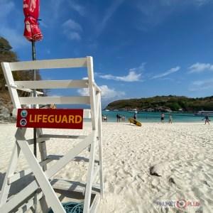 белый песок на острове недалеко от Пхукета без волн и недорого