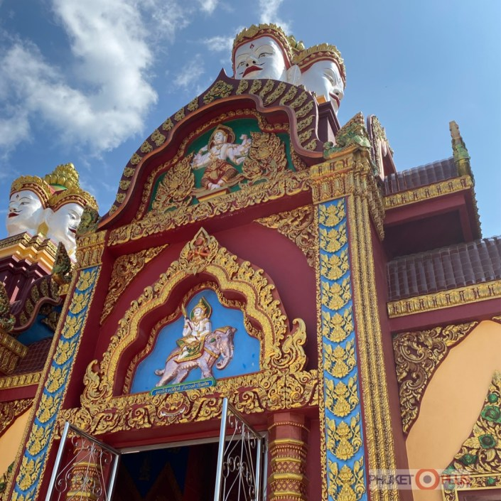 Ворота храма Банг Тонг в провинции Краби