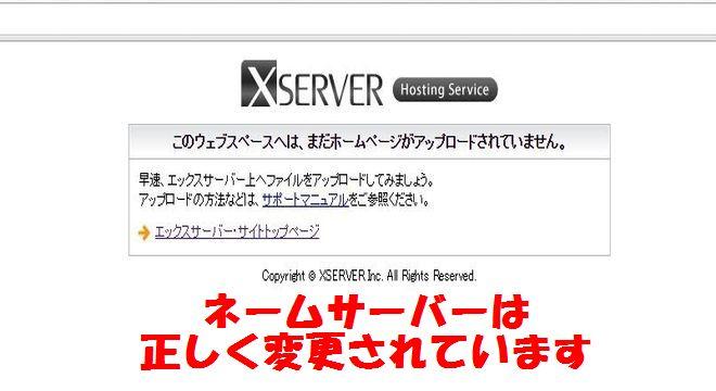 このウェブスペースーは、まだホームページがアップロードされていません。
