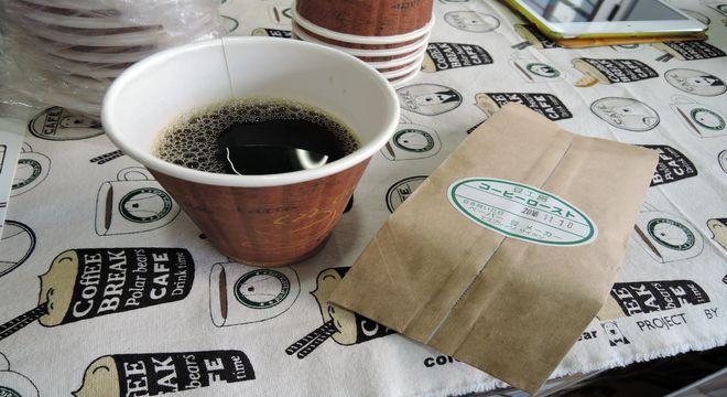 豆工房オリティエのコーヒー
