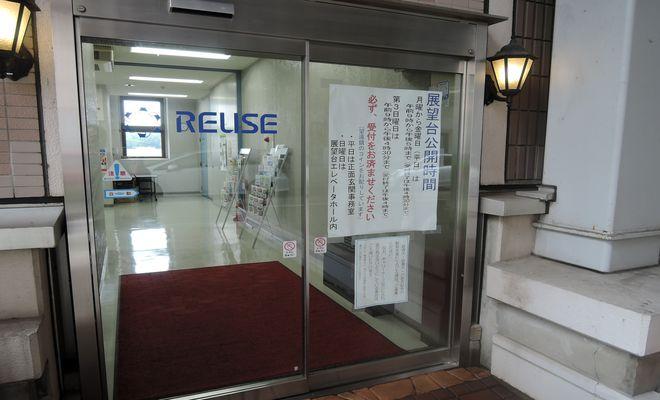 リユース展望台入口(エレベーターホール前)