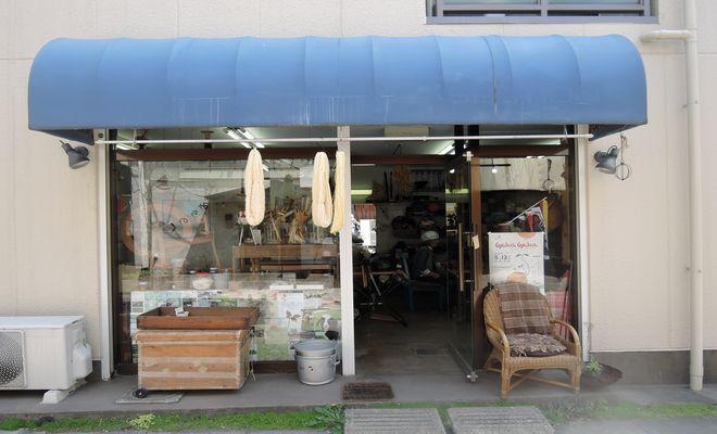 羊毛と古道具の店ソウイ(越谷市越ヶ谷)