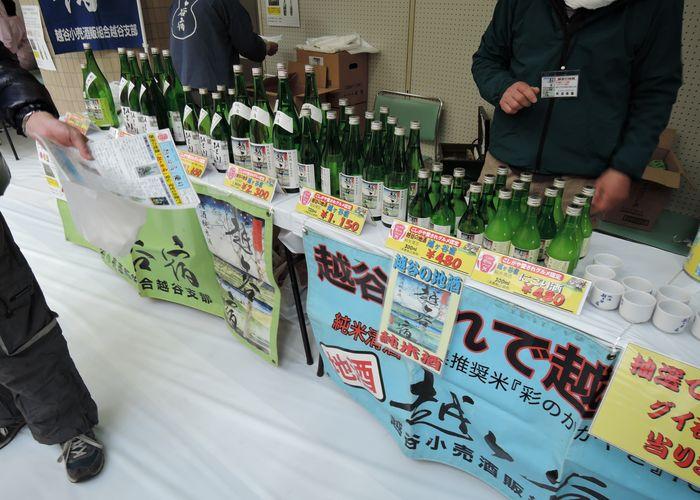 地酒「越ヶ谷宿」の販売・試飲