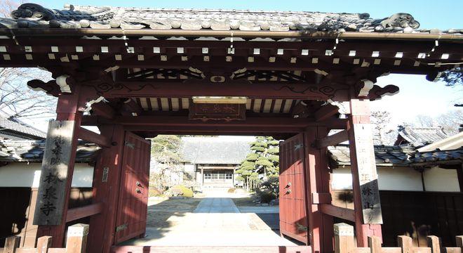 林泉寺(本堂)